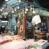 湊川商店街の佐伯水産で買った立派な赤カレイを使って「カレイの一夜干し」を作りました。・簡単レシピ付き