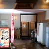 【営業時間変更あり】「麻婆麺」ご当地ラーメン 巡