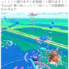 【第4回ポケモンGO大会結果】  ポケモンGOスナップコンテスト