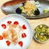 牡蠣と舞茸のオイル漬け☆
