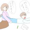 file47 ちゃぁちゃんVSたくみ宿題合戦!