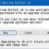 *[macrium]reflect8 Home版が正式に登場