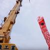 必見!沖縄で最大級の鯉のぼりはGWに現れる!