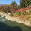 水上温泉の紅葉の絶景に驚愕!11月上旬は手遅れ?予想を裏切る山々の景色に圧巻