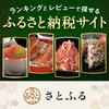 三井住友海上【火災保険】最新版GKすまいの保険について解説!
