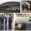 【関東大会】 速報①!7時に集合し、みんなでアップ開始!