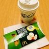 断捨離のおやつに!!マクドナルドの新・プレミアムローストコーヒーとアップルパイ