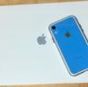【今週のお題〜2019年の抱負】iPhoneXRで家族の思い出を残す