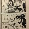 NHKの「光秀のスマホ」面白かったよね。公式にyoutubeにもUP中。