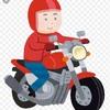 まだバイクを乗る事は諦められない!リターンライダー計画