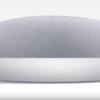 Google Home miniのCM曲!DJスネイク『Middle ミドル』