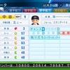 【OB選手・ドラフト用】中谷 順次(三塁手)【パワナンバー】