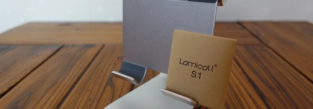 【レビュー】iPadProにおすすめな『Lomicall』の『タブレットスタンド』を購入したよ!