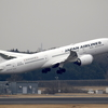 【朗報?悲報?】JAL国際線特典航空券PLUSが12月より導入されるようです。