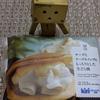 チーズとチーズホイップのもっちりとした生どら焼き(ローソン)