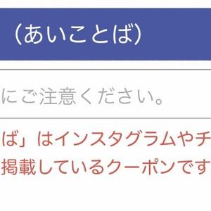 毎日更新!「似顔絵の仕事と日常と」【42日目】〜そう来るか!?〜の巻