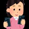 月々の携帯代が高いので、UQモバイルの格安 SIMプランに変更してみた