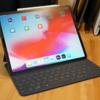 『iPad』を安く買う方法!【どこで買えばいいか、比較、メリット、デメリット、中古ショップ、フリマアプリ】