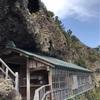 ●めりこみの旅・伊豆最南端「石廊崎.石室神社」は火サスの世界か!