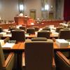 県議会で意見陳述してきました。