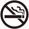 禁煙に使われる薬 チャンピックスなど