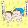 【4コマ漫画】『HK 変態仮面』を初めて見た幼児の反応