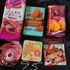 お菓子祭り!今回は少々値段が高めだが秋の予感!もう秋な商品出て来たっぺよ!