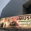 Muse 11/14 @横浜アリーナ