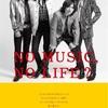 タワーレコード「NO MUSIC,NO LIFE?」にザ イエローモンキーが初登場!~写真もですが添えられた言葉がカッコよすぎる!