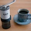 KALDIのコーヒージャーニーパスポートでコーヒーを30種類買ってセラミックコーヒーミルをゲット