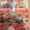 ハワイにあるワイキキ横丁でオススメのお店とメニューを紹介!