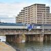 第1060列車 「 甲219 JR貨物 EF200-2の京鉄博展示返却に伴う甲種輸送を狙う 」