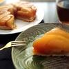 【雑穀料理】フランス生まれのおしゃれなスイーツ!りんごたっぷりタルトタタンの作り方・レシピ【全粒粉】