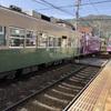 SSK (SunnySide of Kyoto)(+731/1096)