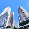 トレンドが集まる街!東京都新宿区のアルバイト情報