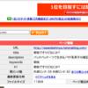 朝枝SEOで26位に浮上してきました。