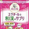 命の母 エクオールと和漢のサプリ エクオール 高麗人参 ケイヒ 生姜 60粒 約20日分 小林製薬 サプリメント