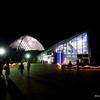 新潟県立植物園・開園20周年記念「温室入館無料デー」と「クリスマス展」2018