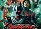 ウルトラギャラクシー大怪獣バトルNEO 5〜8話 キール星人グランデ・暴君怪獣タイラント・偽ウルトラマン!