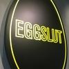 『EGGSLUT / エッグスラット』米国発の絶品のスクランブルエッグサンド! - 東京 / 新宿