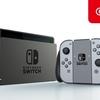 NintendoSwitch、オススメRPGまとめ&発売中RPGタイトル一覧表
