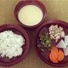 【離乳食】第24週:162~168日目(生後11ヶ月)。鯛のソテーとか鶏ハンバーグとか作ってみた(簡単なレシピ書いてます)。