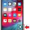[画像解説]iPhone XRの届かない画面ロックを簡単に(Assistive Touchで画面上にロックボタンを表示)
