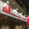 Nintendo Switchの体験会に行ってきた(会場レポ編)