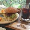 松山でハンバーガーを食べるなら『道後の町屋』