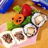 【お弁当】牛肉巻き卵焼きとカレーチキン海苔巻き