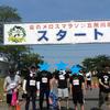 酷暑の走れメロスマラソンRUN