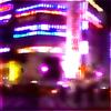 TOYOHIRAKUMIN [MUSIC IN THE AIR]