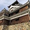 シルバーウイーク3本立て 2本目は福知山城、登城