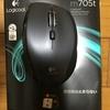 【マウス】Logicool m705t レビュー